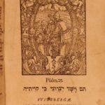 1589 FAMOUS Hebrew Dictionary Protestant Johann Habermann Latin Lexicon Judaica