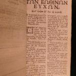 1665 Puritan GREEK Common Prayer & Psalms of David John Field Cambridge Bible