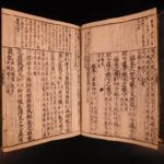 1600s Japanese Woodblock Shikyo Shitchu ZHU XI Chinese Poetry Philosophy 7v