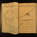 1886 1ed Japanese Fairy Tales Urashima the Fisher Boy Color Illustrated Tokyo