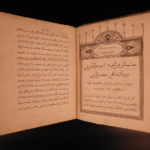 1800 Arabic Account on French Revolution & Napoleonic WARS Treaty of Tilsit