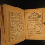 1895 Arabic Quran Middle East ARAB Muslim Islam Persia Sultan Serkis Bey