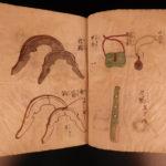 1771 Japanese Handwritten Weapons Katana Michiyasu Woodblock Color Illustrated