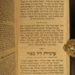 1810 HEBREW Machzor English David Lee Jewish Prayers Judaism Hebraica London 3v