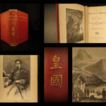 1876 1ed Mikado Empire Japan History Mythology Samurai Meiji Shogun Illustrated