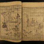 1666 Buddha Origin Japanese Buddhism Manuscript Shakamuni Hassou Monogatari 5v