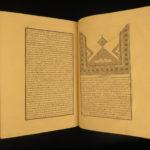 1800 Arabic Quran Koran Middle East ARAB Muslim Islam Persia Journal FOLIO