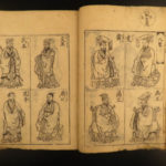 1721 Japanese Woodblock Print Chinese Figure Iconography Illustrated Moriatsu