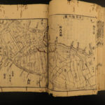 1772 1st ed Japanese Woodblock Edo Guidebook Topography MAPS Kikuoka Senryo 9v