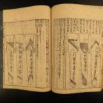 1721 Japanese Samurai Katana Woodblock Swords New Blade Makers Ryoko Kanda 3v