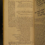 1836 Hebrew Prayer Book Judaica Prague Hebraica Bible Commentary 2v SET