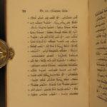 1825 1ed Psalms in SYRIAC Aramaic Psalterium Syriace Bible Apocrypha Controversy