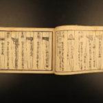 1834 Japanese Samurai Katana Woodblock New Blade Shinto Bengi Ryaku Mabire Sword