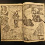 1850 Japanese Jiraiya Folk Tale Monogatari Naruto Illustrated Woodblock Print