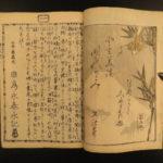 1873 Japanese Samurai Battle Hokusetsu Utagawa Color Illustrated Woodblock Print