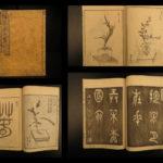 1801 Japanese Ikebana Flower Arrangement Tokugawa Japan Woodblock Print Enshu 4v