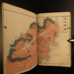 1885 Dictionary & China History Japanese Woodblock MAPS Weapons Gods Illustrated