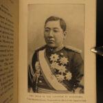 1905 1ed Tokio by Manchuria Seaman Tokyo Japan Hiroshima Nagasaki Illustrated