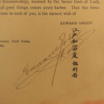 1883 1ed TOKYO Japan Illustrated Japanese City of Tokio Meiji Greey SIGNED