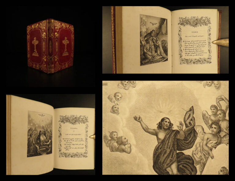 Image of 1843 Armenian Many Wishes Bible Prayers Beautifully Illustrated Orthodox Art