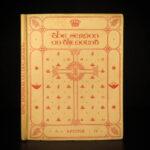 1911 Illuminated Bible Sermon on the Mount Gold Color Sangorski Calligraphy ART