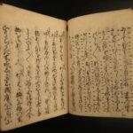1691 Japanese Handwritten Noh Play Theater Mask Demons Warrior Japan Shimogakari