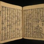 1787 Japanese Botany Illustrated Agriculture Farming Grain Nogyo Zensho Japan
