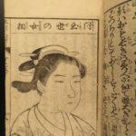 1773 Japanese PHYSIOGNOMY Face Reading Match Making Female Sensho 2v Health Test