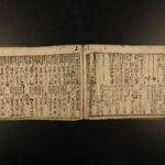 1750 Japanese Family Crests Banners MAP Tokugawa Genealogy Heraldry Illustrated
