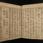 1796 Japanese Samurai Clan Geisha Wakisaka Gido Illustrated Uekawa Gido Tejima