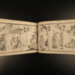 1770 Japanese Encyclopedia Chinese Antiques Monsters gods Illustrated Edo