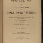 1858 EARLY American Hebrew Tanakh English Jewish Bible Isaac Leeser Philadelphia