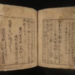 1684 Japanese Mathematics Yoshinori Abacus Math Illustrated Magic Squares Kyoto