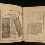 1798 Japanese Eccentric Biographies Monks Geisha Buddha Enku Illustrated RARE 8v