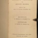 1871 Ancient Literature Cicero Homer Iliad Julius Caesar Pliny Tacitus Plato 9v