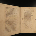 1529 1ed La Sophonisba by Gian Trissino Italian Tragic POETRY Carthage Venice
