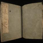 1795 1ed Japanese Journey to the East Samurai Voyages STRANGE Stories Togoku