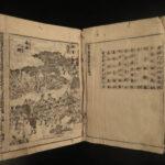 1813 Japanese Genpei War Samurai Battle Ronin Kamakura Shogunate Illustrated